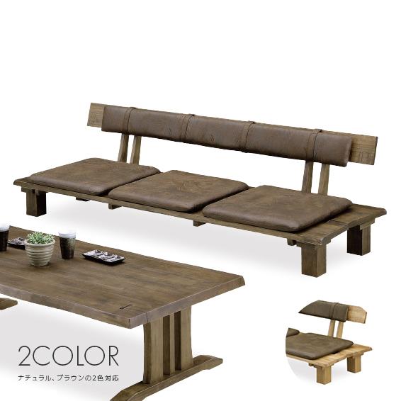 ソファー 3人掛けソファー 幅200cm 木製 合皮製 和風 3人用ソファー 三人掛け 三人用 そふぁー ローソファー 脚付き ブラウン ナチュラル