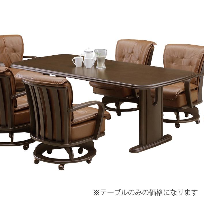 ダイニングテーブル 幅200cm ブラウン 木製 モダン風 カフェテーブル 食堂テーブル 食卓テーブル 6人用 六人用 てーぶる