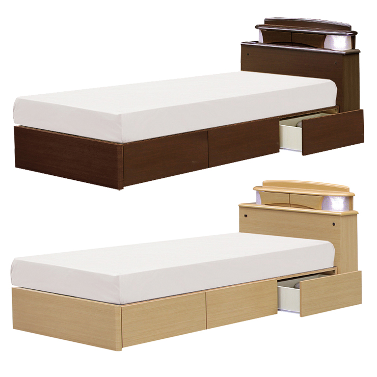 Only Semi Frame Double Bed Frame Drawers Dark Brown Natural Wood Modern.