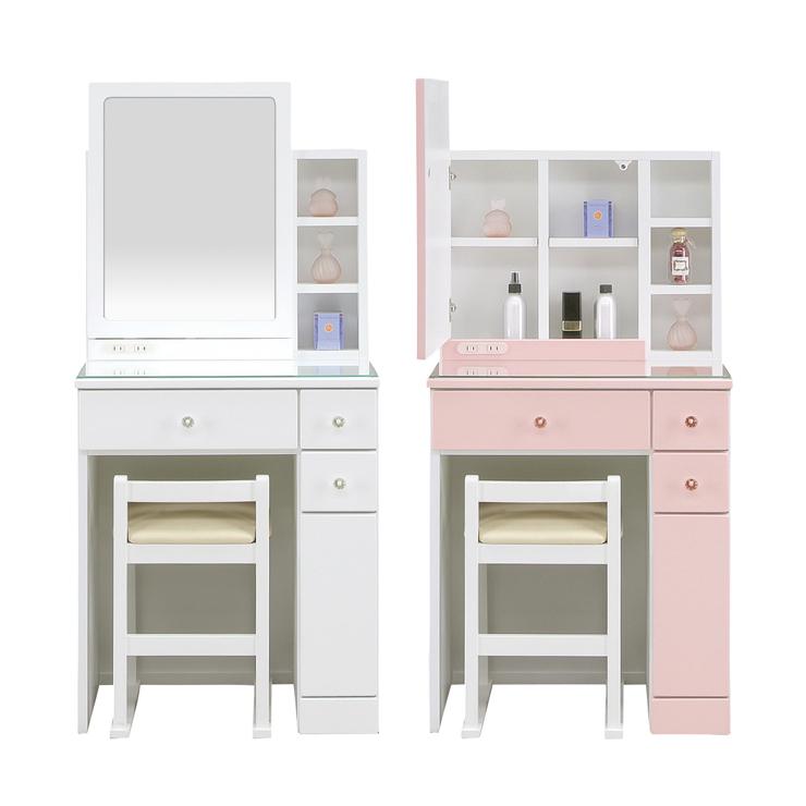 ドレッサー 鏡台 化粧台 どれっさー スツール付き ホワイト 白 ピンク 木製 モダン 収納付き