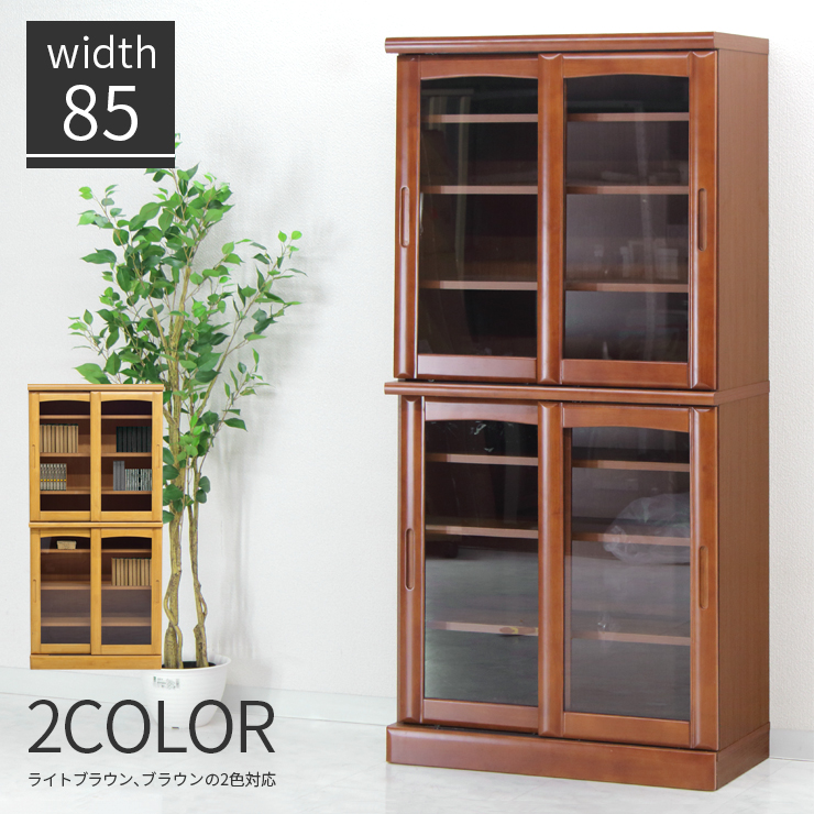 Bookcase Bookshelf Completed 85 Cm Width Sliding Doors Wooden Country Style Light Brown Dark Magazine Rack This Storage Shelf