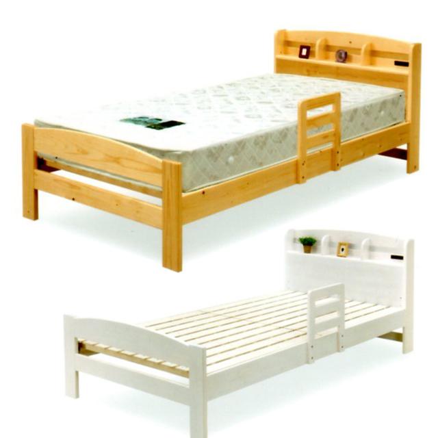 シングルベッドフレーム シングルベットフレーム 木製 カントリー風 宮付き ナチュラル ホワイト 白