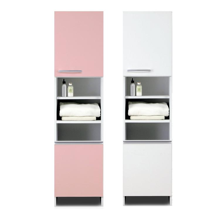 キャビネット 完成品 幅45cm ハイタイプ ランドリー収納 ホワイト 白 ピンク 木製 モダン風
