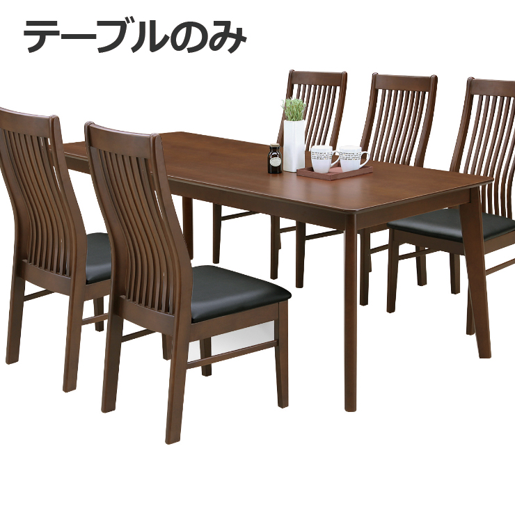 Hung Brown Wood Modern 6 Person Dining Table 180 Cm Wide Tables Cafe Room For