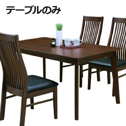 30 wide outdoor dining table 36 counter height inch with butterfly leaf cm brown wood modern double people