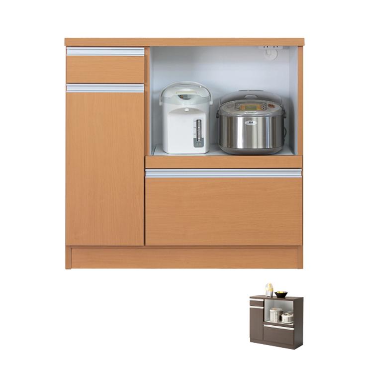 キッチンカウンター 完成品 幅90cm 90cm幅 90幅 木製 モダン ナチュラル ブラウン キッチン収納家具 食器収納 食器棚 家電収納 キッチンボード