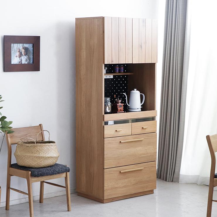 食器棚 レンジ台 レンジボード 完成品 幅70cm 高さ180cm 木製 北欧風 ナチュラル オープンダイニングボード キッチンボード 食器収納棚 キッチン収納棚 水屋