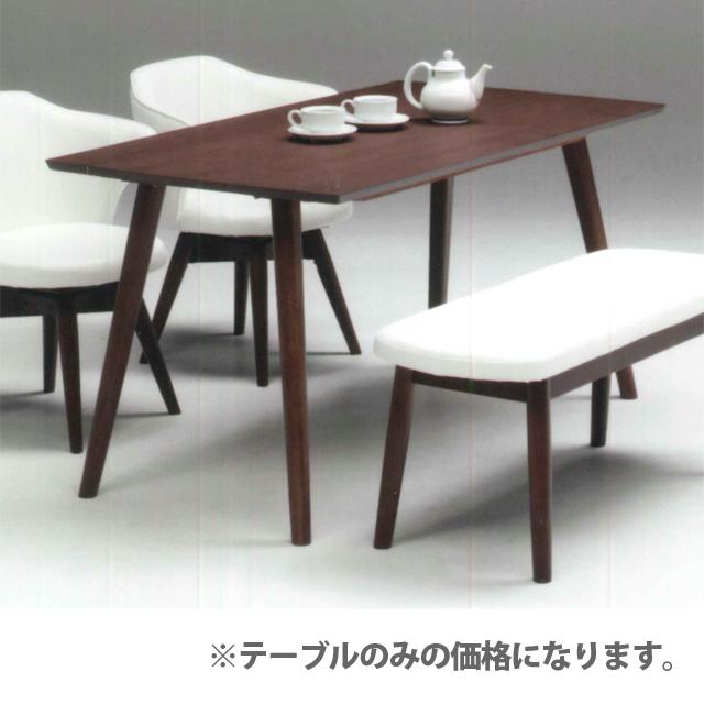 ダイニングテーブル 幅140cm ブラウン 木製 4人用 四人用 食堂テーブル 食卓テーブル カフェテーブル てーぶる