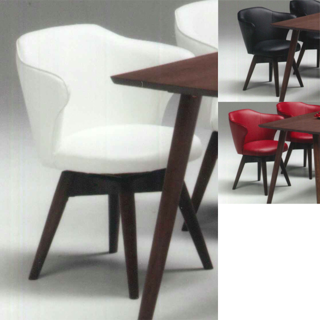 Dyningcheier Dining Room Chair Dining Room Chair Dining Table Chairs Dining  Room Chair Chair Chair Rotating Black Black Red Red White White Wooden  Modern ...