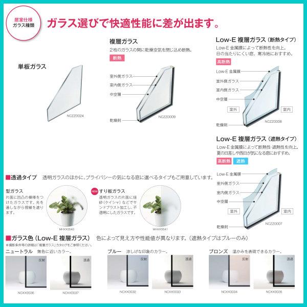 二重窓内窓プラマードUYKKAP偏芯2枚建(単板ガラス)透明3mmガラスW2701~2800H1701~1800mm各障子のWサイズをご指定下さい