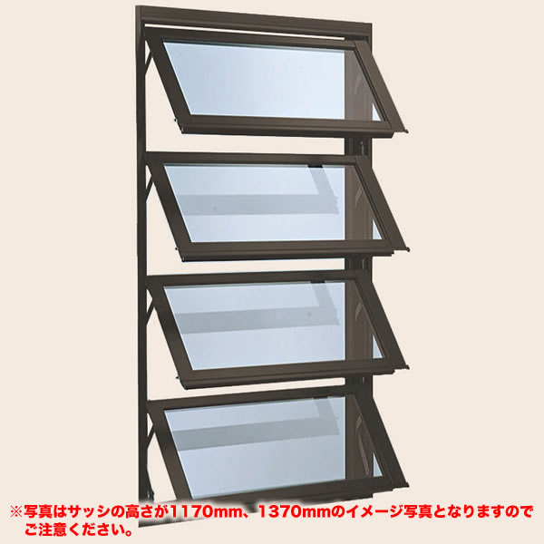 アルミサッシ LIXIL/リクシル デュオPG 装飾窓 オーニング窓 11907 サッシ寸法W1235*H770【窓廻り】【サッシ】【採光】【複層】【通風】 建材屋