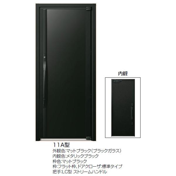 高級断熱玄関ドア アヴァントス 11A型 片開きドア マットブラック リクシル トステム LIXIL TOSTEM アルミサッシ 玄関ドア AVANTOS 建材屋