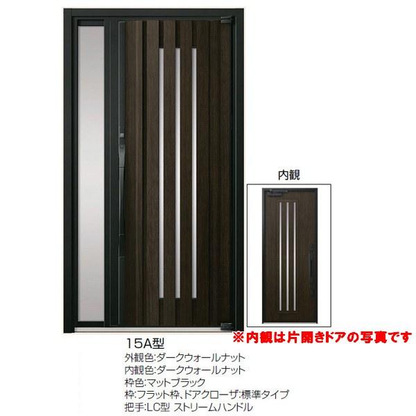 【8月はエントリーでP10倍】高級断熱玄関ドア アヴァントス 15A型 片袖ドア ダークウォールナット リクシル トステム LIXIL TOSTEM アルミサッシ 玄関ドア AVANTOS 建材屋