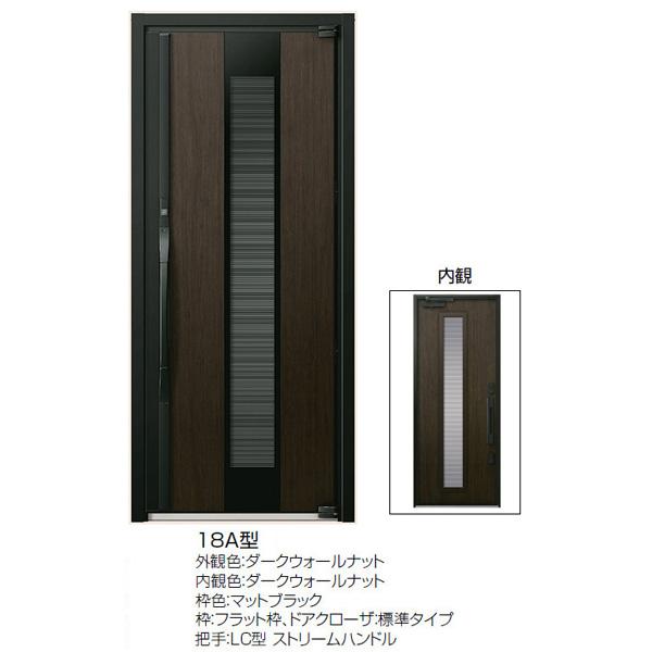 高級断熱玄関ドア アヴァントス 18A型 片開きドア リクシル トステム LIXIL TOSTEM アルミサッシ 玄関ドア AVANTOS 建材屋