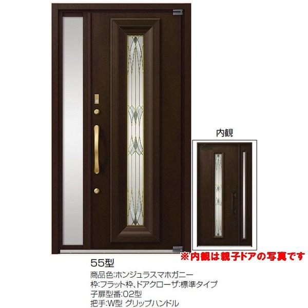 高級断熱玄関ドア アヴァントス 55型 片袖ドア リクシル トステム LIXIL TOSTEM アルミサッシ 玄関ドア AVANTOS 建材屋