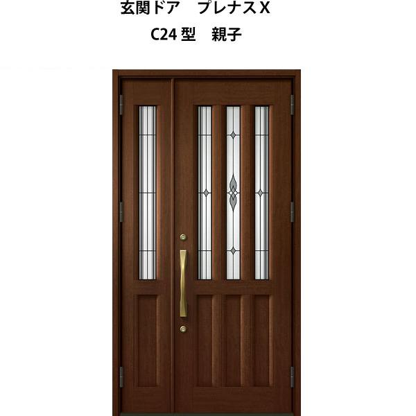 玄関ドア LIXIL プレナスX C24型デザイン 親子ドア【アルミサッシ】【リフォーム】【リクシル】【トステム】【TOSTEM】【DIY】 建材屋