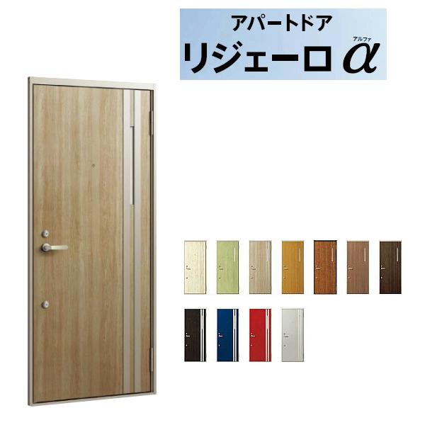アパート用玄関ドア LIXIL リジェーロα K3仕様 31型 ランマ無 W785×H1912mm リクシル/トステム 玄関サッシ アルミ枠 本体鋼板 リフォーム DIY