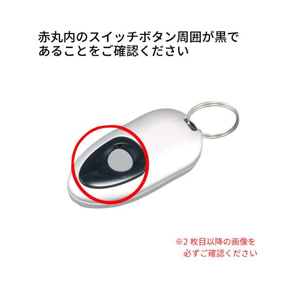 LIXIL/TOSTEM【リクシル】【トステム】 タッチキーシステム用リモコンキー(シルバー) DASZ745