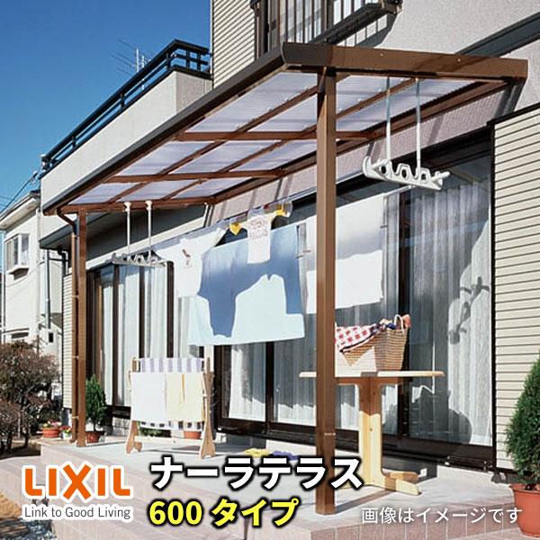 【8月はエントリーでP10倍】LIXILナーラテラス 600タイプ 九州・四国間 間口3855mm(2.0間)×出幅885mm(3尺) 耐積雪20cm 標準柱 建材屋