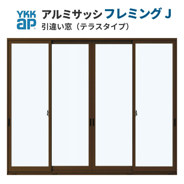 YKKap フレミングJ 4枚建 引き違い窓 281184 W2850×H1830mm 半外付型 テラスタイプ 複層ガラス 樹脂アングル アルミサッシ 引違い窓 YKK サッシ リフォーム DIY