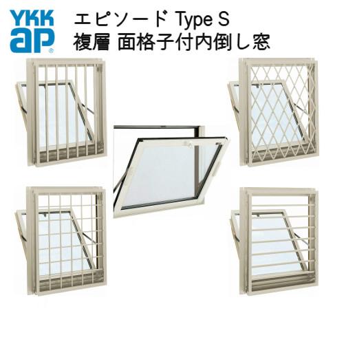 樹脂アルミ複合サッシ 面格子付内倒し窓 03605 W405×H570 YKKap エピソード Type S 複層ガラス 単窓仕様 建材屋