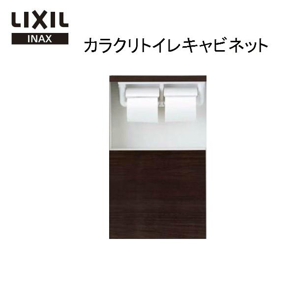 LIXIL(リクシル) INAX(イナックス) カラクリキャビネット(右仕様) TSF-304R/LD 寸法:373x135x334 トイレ収納棚