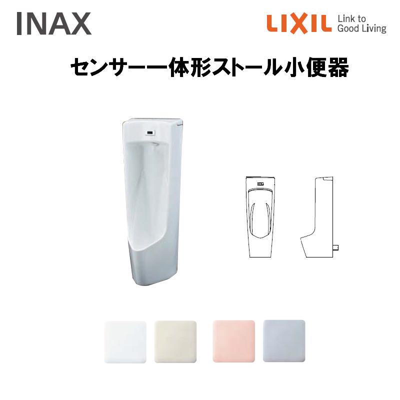 小便器 センサー一体形ストール小便器(低リップタイプ)(塩ビ排水管用) 壁排水 U-A51MP/BW1 370×420×1040 LIXIL/INAX 建材屋