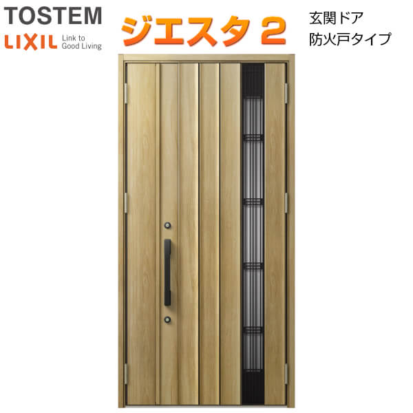 防火戸 玄関ドアジエスタ2 P82型デザイン k4仕様 親子入隅(採光なし)ドア(採風デザイン) LIXIL/TOSTEM 建材屋