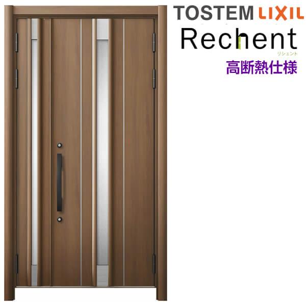 【8月はエントリーでP10倍】リフォーム用玄関ドア リシェント3 親子ドア ランマなし 14N型 高断熱仕様 W1040~1361×H1841~2045mm リクシル/LIXIL 工事付対応可能 特注 玄関ドア 建材屋