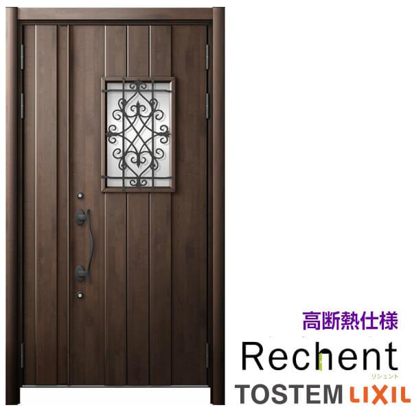 リフォーム用玄関ドア リシェント3 親子ドア ランマなし 41N型 高断熱仕様 W1153~1361×H2046~2356mm リクシル/LIXIL 工事付対応可能 特注 玄関ドア 建材屋