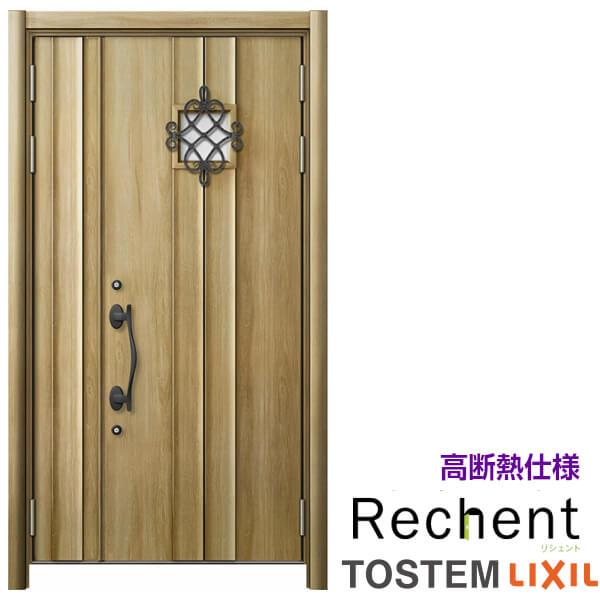 リフォーム用玄関ドア リシェント3 親子ドア ランマなし 72N型 高断熱仕様 W1040~1361×H2046~2356mm リクシル/LIXIL 工事付対応可能 特注 玄関ドア 建材屋