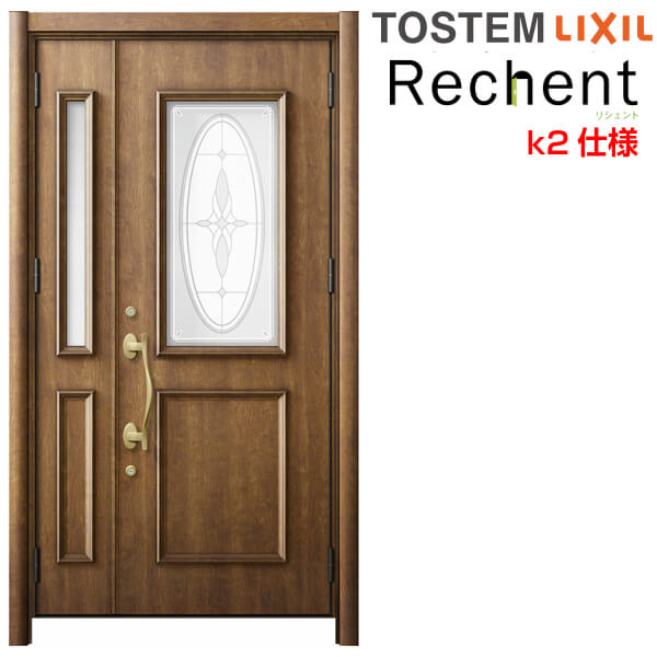 【8月はエントリーでP10倍】リフォーム用玄関ドア リシェント3 親子ドア ランマなし C15型 断熱仕様 k2仕様 W1091~1480×H1943~2043mm リクシル/LIXIL 工事付対応可能 特注 玄関ドア 建材屋