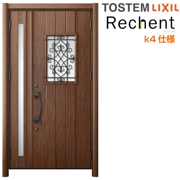 リフォーム用玄関ドア リシェント3 親子ドア ランマなし D41型 断熱仕様 k4仕様 W1091~1480×H1839~2043mm リクシル/LIXIL 工事付対応可能 特注 玄関ドア 建材屋