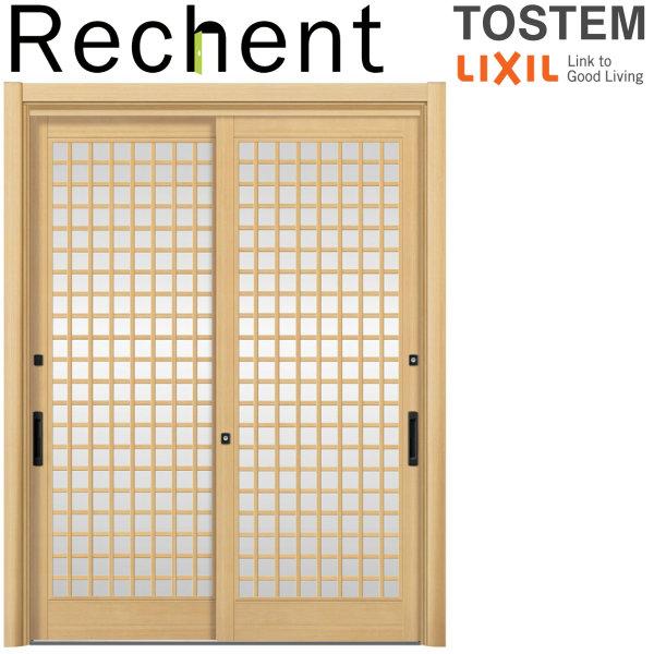 リフォーム用玄関引き戸 リシェント玄関引戸 PG仕様 ランマなし 2枚建 19型 和風 W1195~1692×H1761~2277mm リクシル/LIXIL 工事付対応可能玄関ドア 引き戸 建材屋