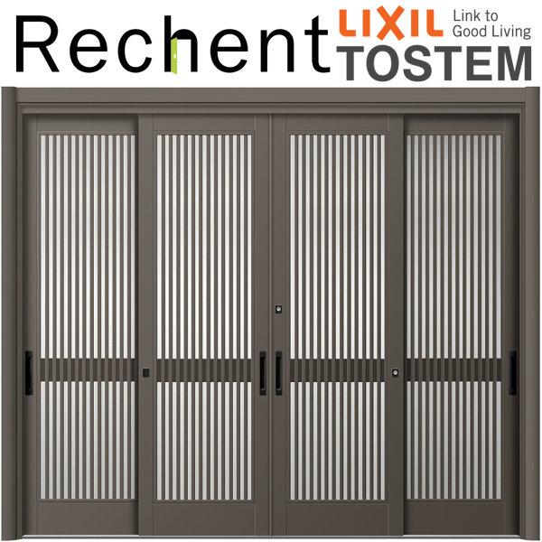 リフォーム用玄関引き戸 リシェント玄関引戸 PG仕様 ランマなし 4枚建 11型 和風 W2801~3800×H1761~2277mm リクシル/LIXIL 工事付対応可能玄関ドア 引き戸 建材屋