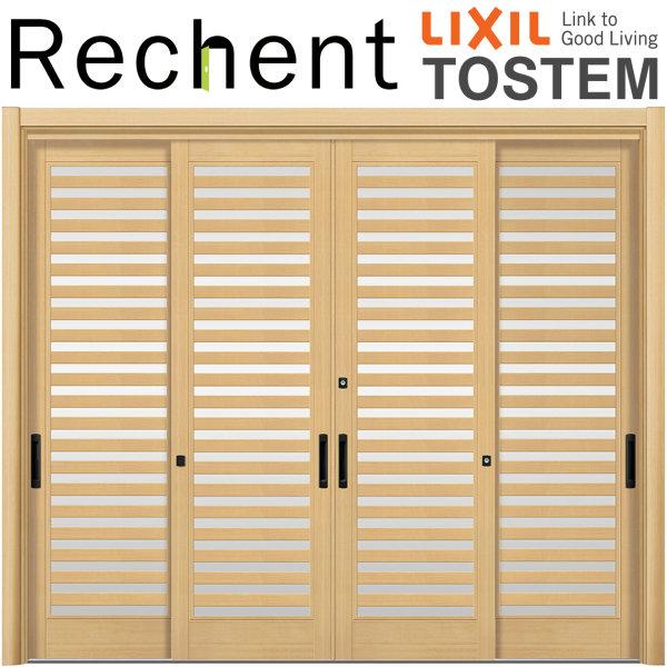 リフォーム用玄関引き戸 リシェント玄関引戸 PG仕様 ランマなし 4枚建 13型 和風 W2801~3800×H1761~2277mm リクシル/LIXIL 工事付対応可能玄関ドア 引き戸 建材屋