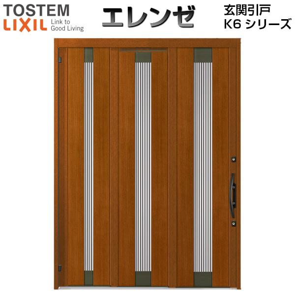 玄関引戸 エレンゼK6 18型 袖付2枚引 木目調 LIXIL リクシル 玄関引き戸 アルミサッシ 玄関ドア 引戸 おしゃれ リフォーム DIY 建材屋