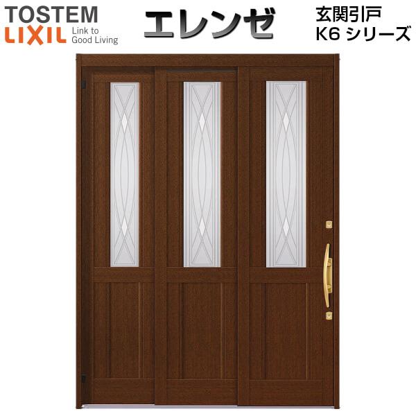 玄関引戸 エレンゼK6 22型 袖付2枚引 木目調 LIXIL リクシル 玄関引き戸 アルミサッシ 玄関ドア 引戸 おしゃれ リフォーム DIY 建材屋