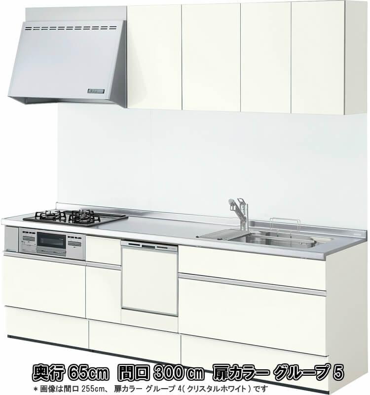 システムキッチン アレスタ リクシル 壁付I型 基本プラン ウォールユニット付 食器洗い乾燥機付 W3000mm 間口300cm×奥行65cm グループ5 建材屋