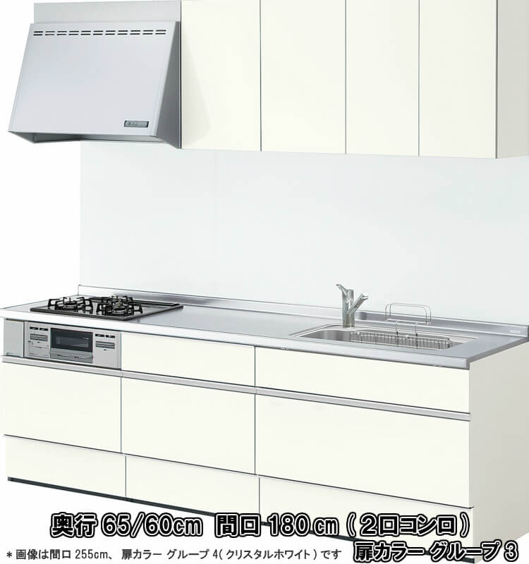 システムキッチン アレスタ リクシル 壁付I型 シンプルプラン ウォールユニット付 食器洗い乾燥機なし W1800mm 間口180cm(2口コンロ)×奥行65/60cm グループ3 建材屋