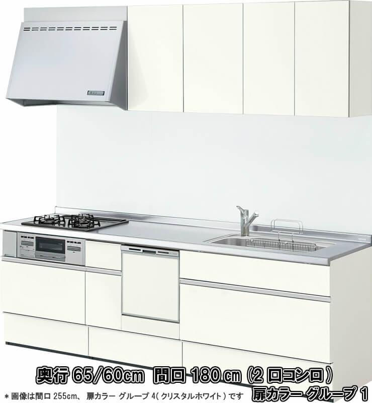 システムキッチン アレスタ リクシル 壁付I型 シンプルプラン ウォールユニット付 食器洗い乾燥機付 W1800mm 間口180cm(2口コンロ)×奥行65/60cm グループ1 建材屋