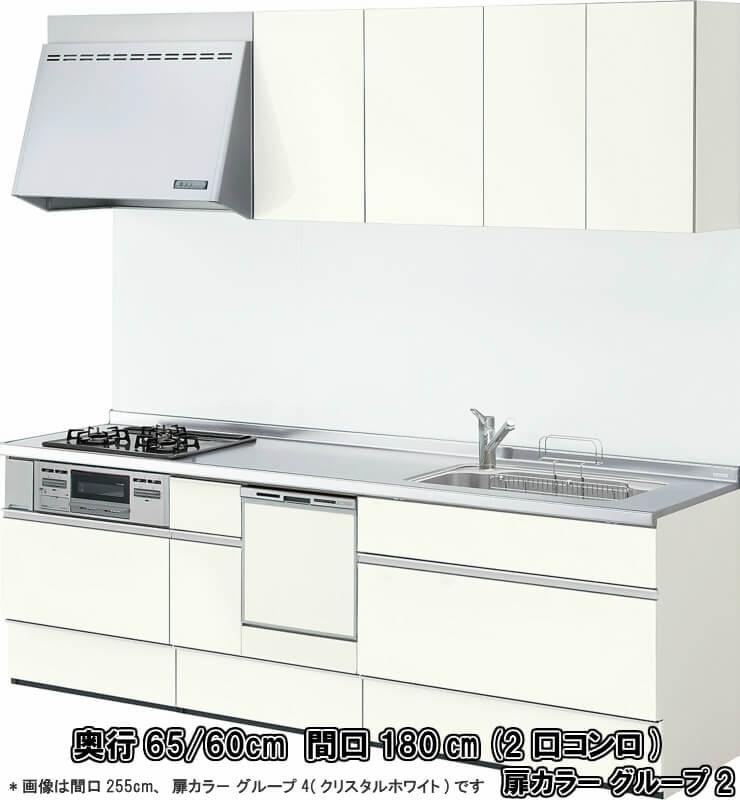 システムキッチン アレスタ リクシル 壁付I型 シンプルプラン ウォールユニット付 食器洗い乾燥機付 W1800mm 間口180cm(2口コンロ)×奥行65/60cm グループ2 建材屋