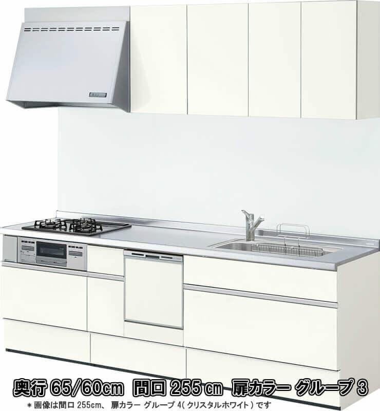 システムキッチン アレスタ リクシル 壁付I型 シンプルプラン ウォールユニット付 食器洗い乾燥機付 W2550mm 間口255cm×奥行65/60cm グループ3 建材屋