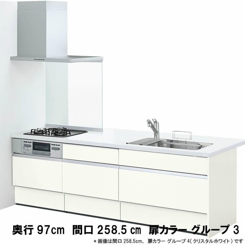 対面式システムキッチン アレスタ リクシル センターキッチン ペニンシュラI型 基本プラン 食器洗い乾燥機なし W2585mm 間口258.5cm 奥行97cm グループ3 建材屋