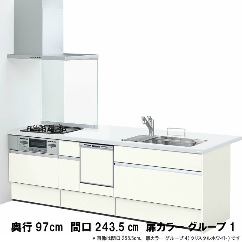 対面式システムキッチン アレスタ リクシル センターキッチン ペニンシュラI型 基本プラン 食器洗い乾燥機付 W2435mm 間口243.5cm 奥行97cm グループ1 建材屋