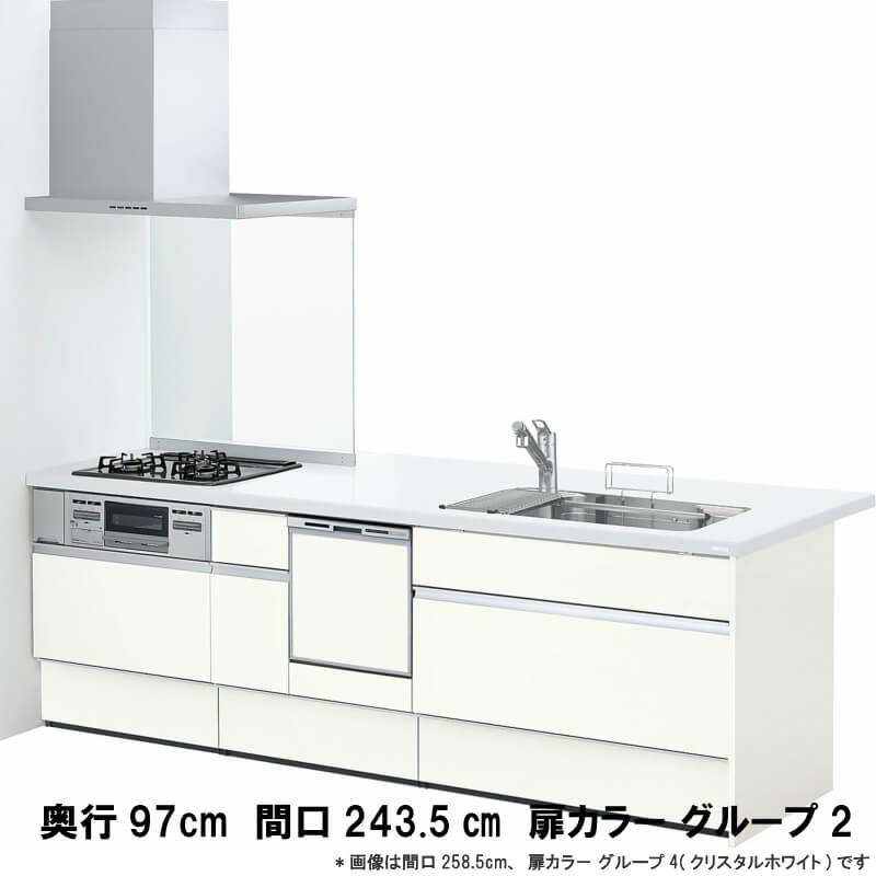 対面式システムキッチン アレスタ リクシル センターキッチン ペニンシュラI型 基本プラン 食器洗い乾燥機付 W2435mm 間口243.5cm 奥行97cm グループ2 建材屋