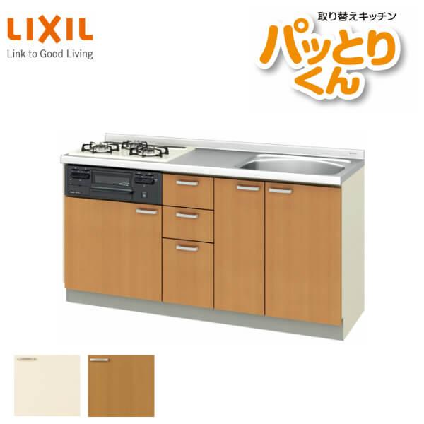 システムキッチン フロアユニット W1600mm 間口160cm GKシリーズ GK-U-160 LIXIL/リクシル 取り換えキッチン パッとりくん 交換 リフォーム用キッチン 流し台 建材