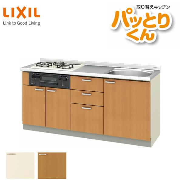システムキッチン フロアユニット W1750mm 間口175cm GKシリーズ GK-U-175 LIXIL/リクシル 取り換えキッチン パッとりくん 交換 リフォーム用キッチン 流し台 建材