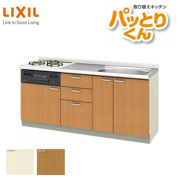 システムキッチン フロアユニット W1800mm 間口180cm GKシリーズ GK-U-180 LIXIL/リクシル 取り換えキッチン パッとりくん 交換 リフォーム用キッチン 流し台 建材