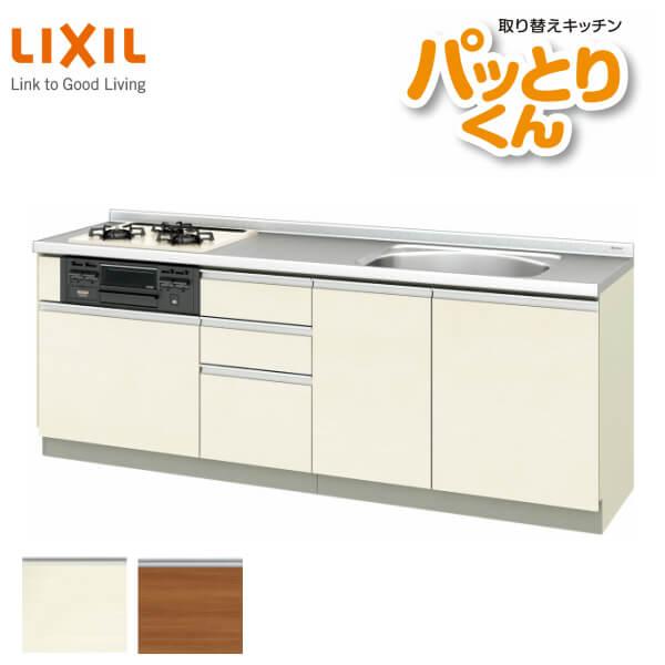 リクシル システムキッチン フロアユニット W2200mm 間口220cm GXシリーズ GX-U-220 LIXIL 取り換えキッチン パッとりくん 交換 リフォーム用キッチン 流し台 建材